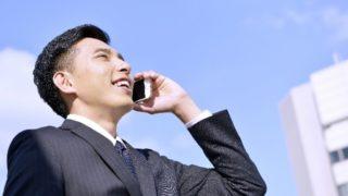 今日中にもう1つの電話番号を無料で取得する方法