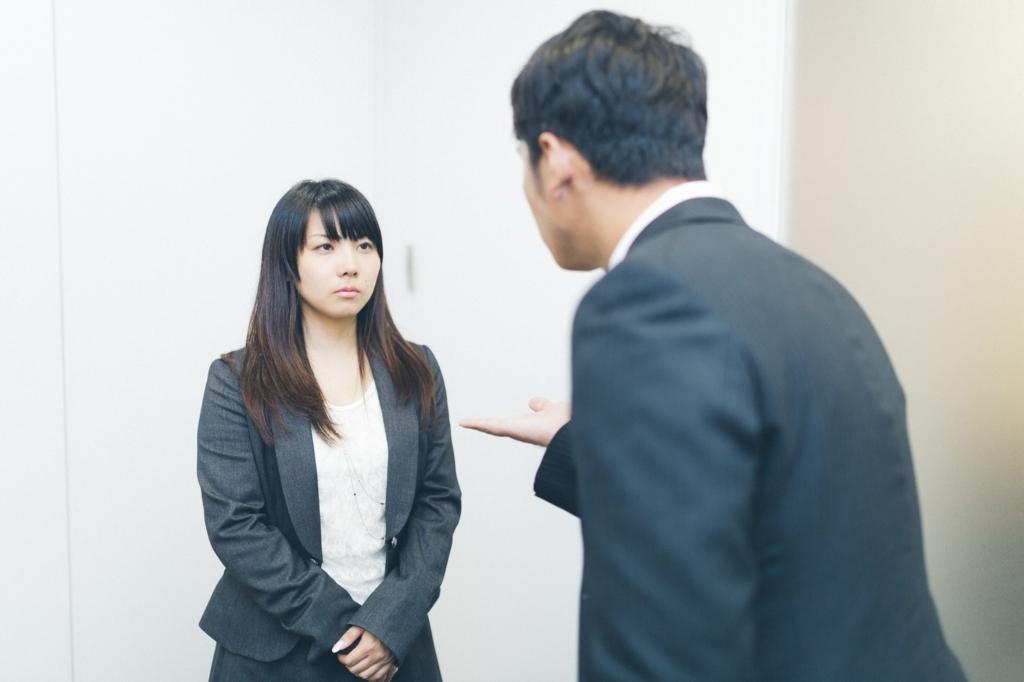 営業マンが「サボり」を隠すための技術