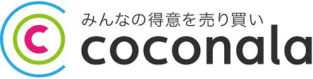 出典:ココナラ